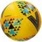 Мяч футбольный MITRE ULTIMATCH HYPERSEAM L20P желт/оранж/син размер 5 0