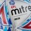 Мяч футбольный MITRE DELTA HYPERSEAM FIFA QUALITY PRO EFL Английская Футбольная Лига сезон 2017-18 размер 5 6