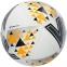 Мяч футбольный MITRE ULTIMATCH MAX FIFA QUALITY HP термосклейка L20P бел размер 5 0