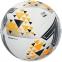 Мяч футбольный MITRE ULTIMATCH MAX FIFA QUALITY HP термосклейка L20P бел размер 5 3