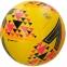 Мяч футбольный MITRE ULTIMATCH PLUS IMS HP термосклейка L20P желт/оранж/роз размер 5 0