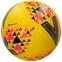 Мяч футбольный MITRE ULTIMATCH PLUS IMS HP термосклейка L20P желт/оранж/роз размер 5 3