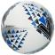 Мяч футбольный MITRE DELTA FIFA PRO HYPERSEAM L14P размер 5 0