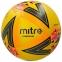 Мяч футбольный MITRE ULTIMATCH PLUS IMS HP термосклейка L20P желт/оранж/роз размер 5 2