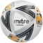 Мяч футбольный MITRE ULTIMATCH MAX FIFA QUALITY HP термосклейка L20P бел размер 5 2