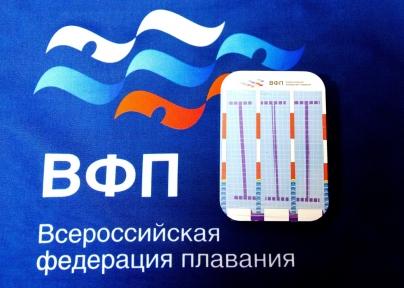 ВФП футляр под мятные конфеты с логотипом, бассейн, голубой