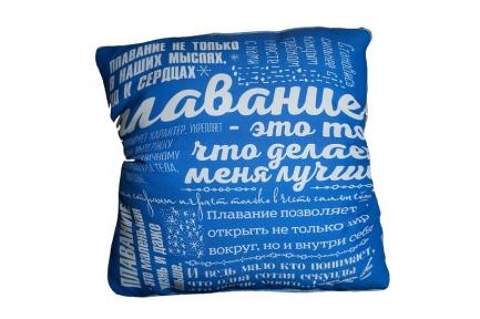 ВФП подушка
