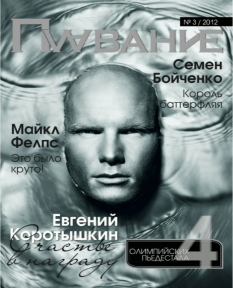 ВФП журнал
