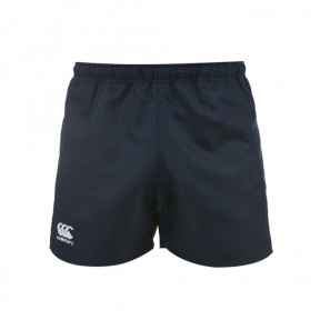 Шорты игровые Canterbury ADVANTAGE SHORT