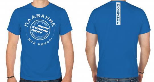 ВФП футболка «МАРЛИН» голубая