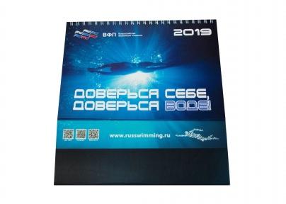ВФП календарь-домик 2019