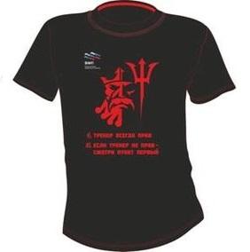 ВФП футболка «ТРЕНЕР ВСЕГДА ПРАВ,,,»