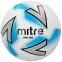 Мяч футбольный MITRE IMPEL MAX HP термосклейка L30P бел/сер/син размер 5