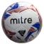 Мяч футзальный  MITRE Tension Futsal HP размер 4