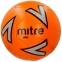 Мяч футбольный MITRE IMPEL L30P оранж/сер/черн размер 5